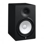 Yamaha HS 8 - studiové monitory